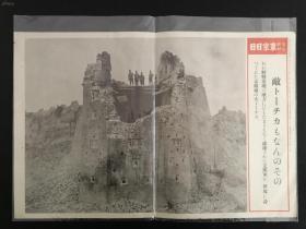 侵华日军在山西\河南(孟县)号外一张,品好保真尺寸巨大46.5/30cm