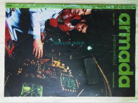 Armada International Magazine 1/2002 国际无敌舰队军事期刊