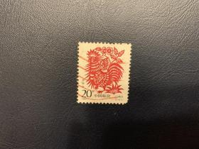 1993-1   T(2-1)  中国邮政   鸡年邮票  面值20分   信销票