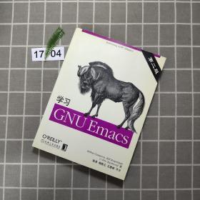 學習GNU Emacs