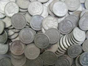 80年1分 硬分币 1980年1分801硬币 一分 壹分钱 铝分币单枚价