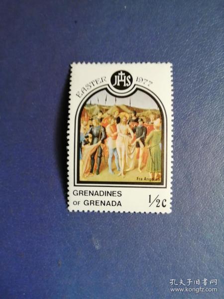 外国邮票 格林纳达邮票  1977年基督教复活节名画(无邮戳新票)