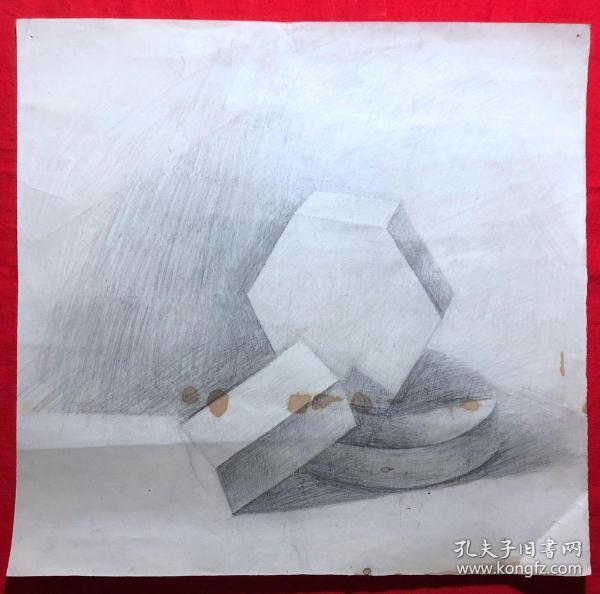 书画原作2881,巴蜀画派·名家【江溶】70年代素描画,石膏.立体