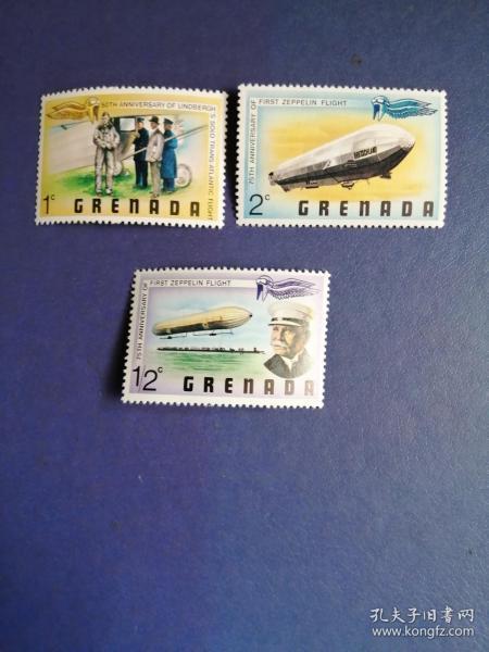 外国邮票 格林纳达邮票  1975年飞艇3枚(无邮戳新票)