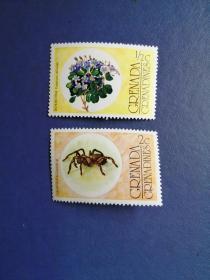 外国邮票 格林纳达邮票 花卉、昆虫 2枚(无邮戳新票)