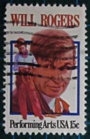 美国邮票-----表演艺术 威尔罗杰斯(信销票)