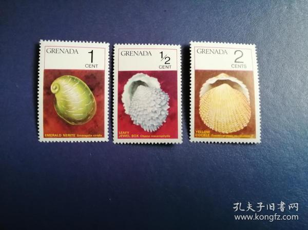 外国邮票 格林纳达邮票 贝壳3枚(无邮戳新票)