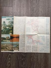 天津游览图 1982年