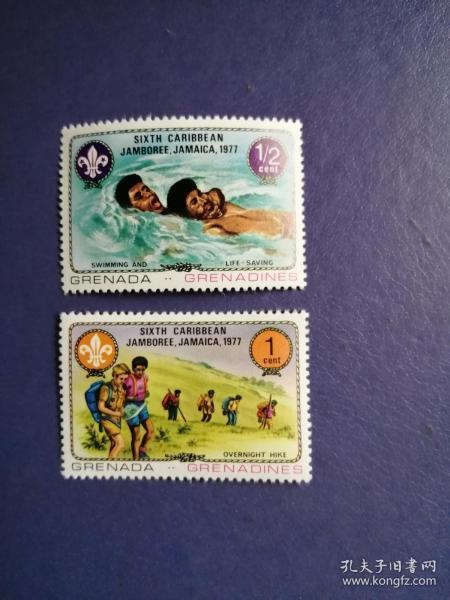 外国邮票 格林纳达邮票 1977童子军2枚(无邮戳新票)