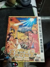 DVD 电影 喜马拉雅星