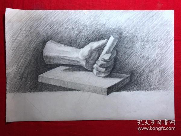 书画原作2891,巴蜀画派·名家【江溶】70年代素描画,静物