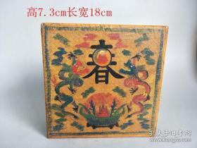乡下收的清代老漆器首饰盒