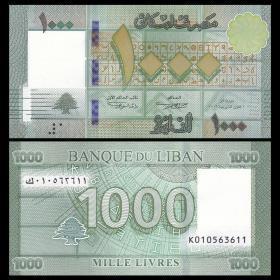黎巴嫩 1000里弗纸币 外国钱币