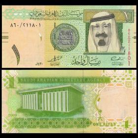 沙特阿拉伯 1里亚尔纸币 2012年 外国钱币