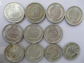92年5分 硬分币 1992年5分925硬币 伍分 五分钱 铝分币单枚价