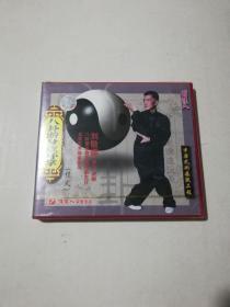 中华武术展现工程 程式 八卦游身连环掌 (1VCD)未拆封