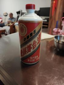 出70年代三大革命茅台瓶,整体非常完整,瓶身标签清晰无污渍