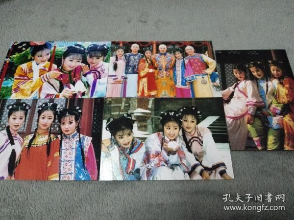 还珠格格剧照6寸照片5张合售,赵薇小燕子林心如范冰冰