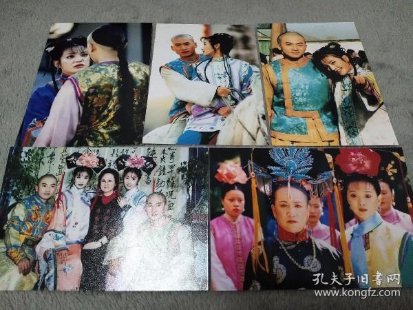 还珠格格剧照6寸照片5张合售,赵薇林心如范冰冰苏有朋周杰王艳赵敏芬