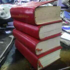 毛泽东选集一卷本,品相不太好,有三本应该是皮面的,一本是塑料面的,对外观要求太严的,勿拍,内容并不缺,但品相实在一般,四本一起买,免邮。单买不包邮。标的是一本的价格。灯光太暗,拍的不太理想。