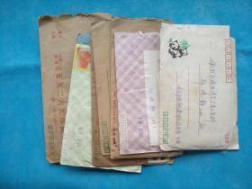 带有信函的信封9个(个别信多)