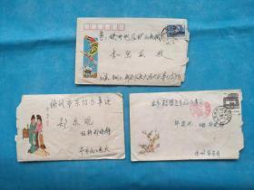 美术信封3个(有信函)
