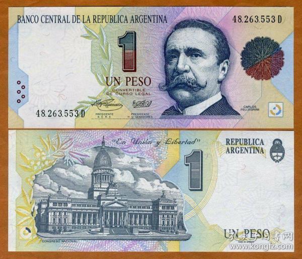 阿根廷1比索(1993年版)