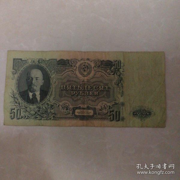 1947年卢币