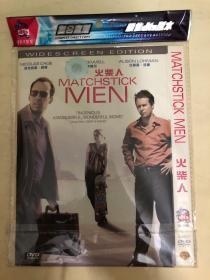 火柴人 DVD