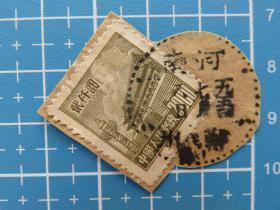 普3天安门邮票贰仟圆--销邮戳1954年7月8日河南郑州(代)-河南
