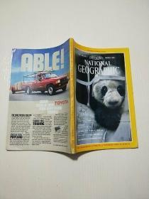 NATIONAL GEOGRAPHIC(MARCH1986)16开,有地图