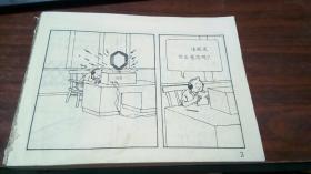 丁丁历险记:蓝莲花(上)【无封皮,缺1.2页实物图片品相自辨】