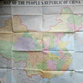 中国地图英文版。