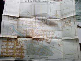 公主岭市街图一张(昭和十年-昭和二十年)