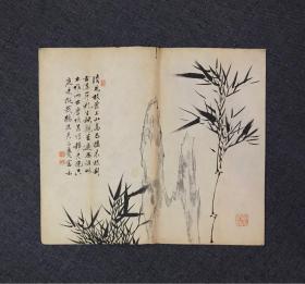 清代 竹石图