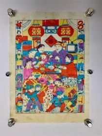 木版年画宣传画财神门神灶王非遗春节套色特卖促销八十年代老画收藏