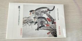 中国书画百杰系列邮政明信片 孙笑运国画作品选