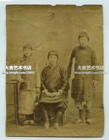 清代三名年轻女子照相馆合影玉照,两位年纪稍长些的女人三寸金莲小脚,一位少女是天足,应该是拍摄于风俗新旧交替时期,发型已经是时髦类型了,蛋白相纸,110年以上的历史。