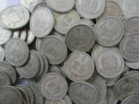 78年2分 硬分币 1978年2分782硬币 二分 贰分钱 铝分币单枚价