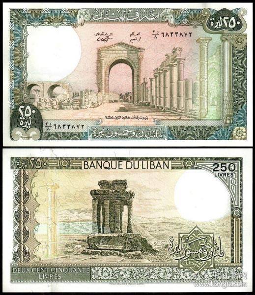 黎巴嫩 250里弗纸币  大票幅 1987年 外国钱币