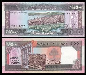 黎巴嫩 500里弗纸币 1988年 外国钱币