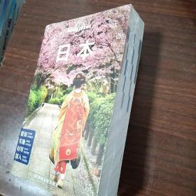 孤独星球 Lonely planet:日本(2016年版)