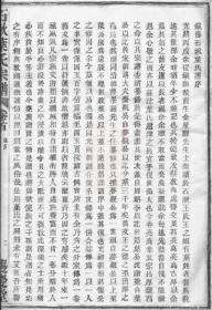 石湫叶氏宗谱: 八卷:[镇海]复印本