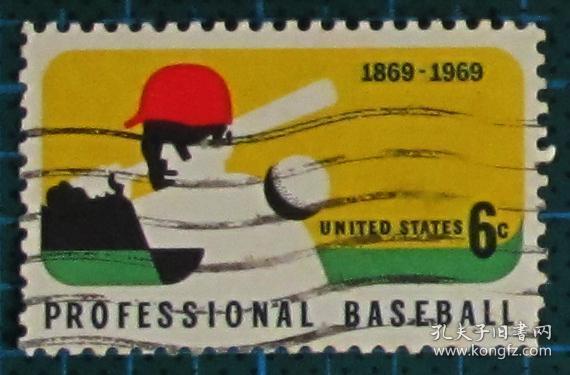 美国邮票-----职业棒球百年(信销票)
