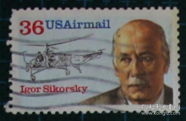 美国航空邮票-----航空工程师 西科尔斯基 (信销票)