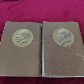 毛泽东选集第二卷 第三卷