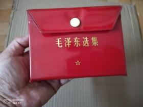 塑料盒装–毛泽东选集(64开一卷本)