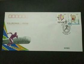 2009-24 中华人民共和国第十一届运动会 邮票首日封