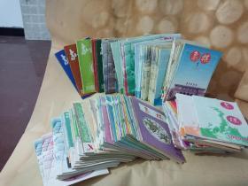 象棋月刊(190本合售)
