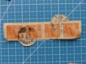普4天安门邮票捌佰圆--销邮戳1952年3月28日河南项城孙店-河南